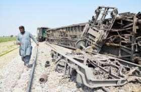 वीडियो: बलूचिस्तान में ट्रेन को धमाके से उड़ाया