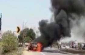 चलती कार अचानक बनी आग का गोला, चालक समेत अंदर बैठे तीन लोगों ने एेसे बचार्इ जान- देखें वीडियो