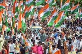 77 साल में पहली बार झांसी में कांग्रेस का नहीं होगा कोई उम्मीदवार