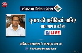 लोकसभा चुनाव 2019 की बारीकियां समझाएगा चुनाव आयोग, देखें फेसबुक LIVE