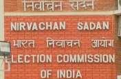 बंगाल में चुनाव प्रचार के समय चूक होने पर होगी यह कार्रवाई