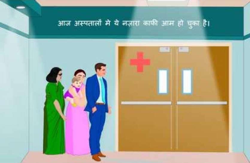 'कमीशन की जेब में जमा होता मरीजों का पैसा