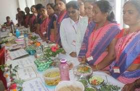 पोषण मेला में पोषक व्यंजनों की लगी प्रदर्शनी