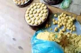खाद्य सुरक्षा विभाग ने मारा 32 जगहों पर छापा, मिलावट के मिले ये सामान