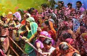 होली के नजदीक आते ही उत्साह के रंग में सरोबार हुए लोग