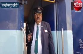 लखीमपुर में तीन साथ बाद फिर पटरी पर दौड़ी ट्रेन