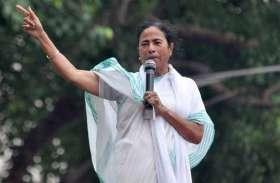 उत्तर बंगाल में 25 से चुनावी सभा करेंगी ममता