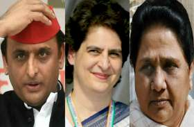 BSP के खाते की इस लोकसभा सीट पर बसपा के ही पूर्व मंत्री की पत्नी को उतारेगी कांग्रेस!