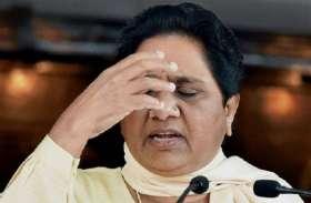 बसपा नेता को पार्टी से निकालना मायावती को पड़ा भारी,  55 नेताओं संग सैकड़ों कार्यकर्ताओं ने दिया इस्तीफा