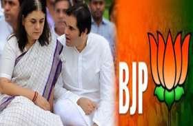 BIG NEWS: मेनका गांधी और वरुण गांधी के खिलाफ भाजपा विधायकों ने खोला मोर्चा, इनमें से किसी को भी टिकट मिलने पर किया बड़ा ऐलान