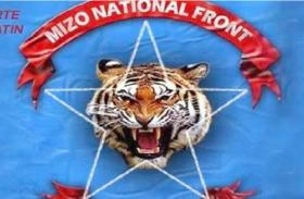 मिज़ोरम की एकमात्र लोकसभा सीट के लिए सत्ताधारी एमएनएफ़ ने प्रत्याशी घोषित किया