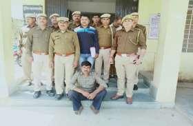 मालाखेड़ा में गोली मारकर तीन जनों की हत्या करने वाला मुख्य आरोपी गिरफ्तार, SP ने घोषित किया था 5 हजार का इनाम