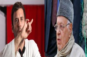 जम्मू-कश्मीर में लोकसभा चुनाव के लिए 3-3 सीटों पर बन सकती है कांग्रेस-नेकां में सहमति
