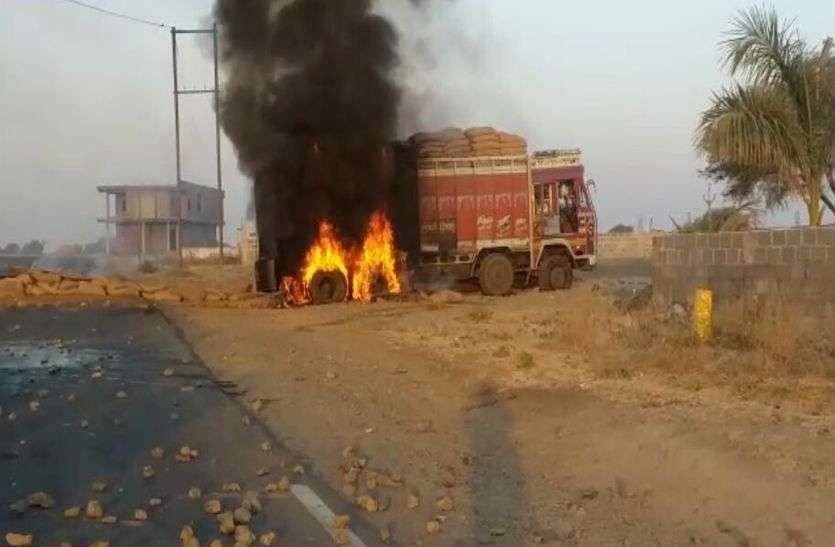 देखे वीडिया: पुलिस की फूटी गाड़ी और ट्रक में लगाई आग