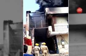 दिल्ली: मुंडका इलाके की एक केमिकल फैक्ट्री में भीषण आग, 15 दमकल गाड़ियां मौके पर तैनात