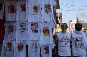 यूथ में होली टाइटल टी शर्ट्स का क्रेज