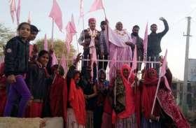 जुलूस के साथ शाहपुरा रामनिवास धाम के लिए रवाना हुई पदयात्रा