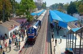तीन साल बाद सुनाई दी रेलगाड़ी की सीटी तो लोगों की उमड़ पड़ी भीड़