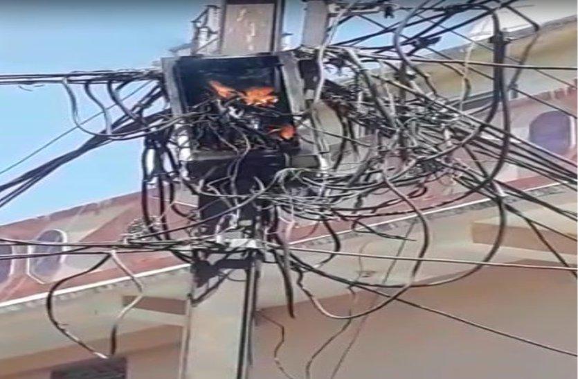मेंटेनेंस के नाम पर सिर्फ की जाती है बिजली कटौती, नहीं होता कोई सुधार