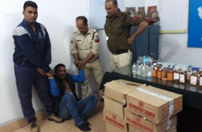 फिल्मी स्टाइल में शराब की खेप लेकर भाग रहा था आरोपी, पुलिस ने पकड़ा तो कर दिया हमला