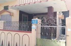 VIDEO: सेवानिवृत्त कैशियर के सूने मकान से चोरी