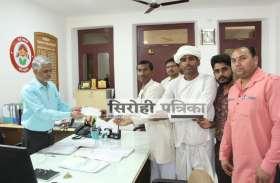 SIROHI कामधेनु गौ एवं पशु-पक्षी सेवा समिति कृष्णगंज ने शहीदों के आश्रितों को दी आर्थिक सहायता