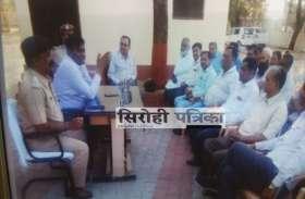 MANDAR सीएलजी बैठक: शांति व्यवस्था व भाईचारा बनाए रखने की अपील