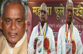 भाजपा को बड़ा झटका: कल्याण सिंह के करीबी रहे ये पूर्व मंत्री अब उनके बेटे राजवीर के खिलाफ लड़ेंगे चुनाव, इस पार्टी ने किया टिकट फाइनल