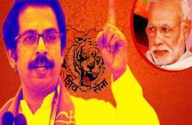 LokSabha Election: शिव सेना ने किया बड़ा ऐलान, उत्तर प्रदेश की इन सीटों पर उतारे जा रहे प्रत्याशी, हुई घोषणा