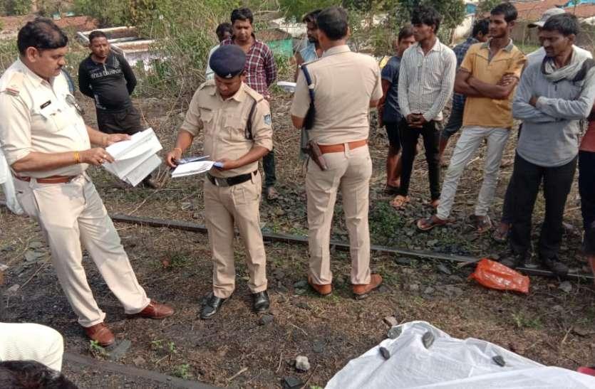 किशोर के उपर से गुजर गई मालगाड़ी, चालक व रेल कर्मचारियों को नहीं मिली भनक
