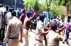 जशपुर सिटी कोतवाली का घेराव और उग्र प्रदर्शन कर रहे ग्रामीणों पर पुलिस ने बरसाई लाठी, बिगड़ा माहौल