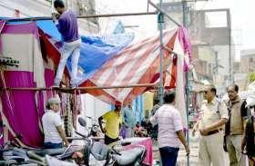 Photo Gallery :- होली में सड़क किनारे लगी दुकानों को हटाने पहुंची निगम और ट्रैफिक विभाग की टीम