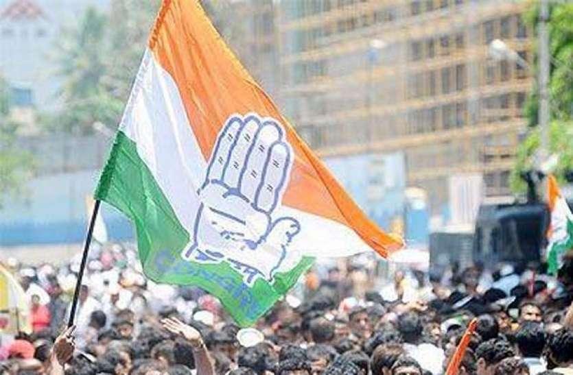 भाजपा के दो सांसदों पर कांग्रेस की नजर