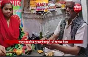 जयपुर का प्रसिद्ध गुलाल गोटा: हमारी खुशी के लिए अपनी अंगुलिया जलाते हैं ये कारीगर