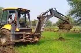 गांव में होगी निस्तारी की समस्या, ढाई एकड़ की फसल पर चला एक्सीवेटर, भटक रहे किसान