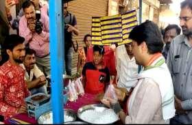 सिंधिया बोले गंगा किसी एक राजनैतिक दल की बपौती नहीं, किसी एक धर्म-संप्रदाय की नहीं पूरे देश की हैं