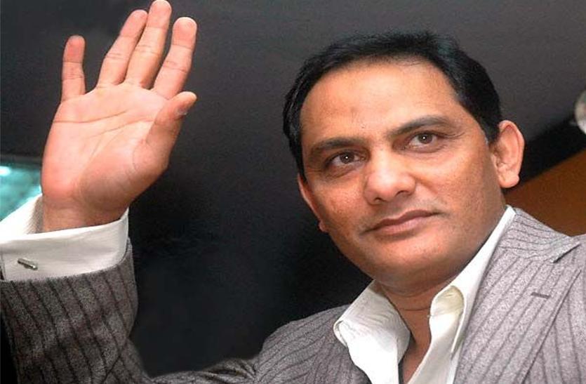 पूर्व क्रिकेटर अजहरुद्दीन की उम्मीदों पर पानी फिरा, सिकंदराबाद से इन्हें बनाया कांग्रेस ने उम्मीदवार