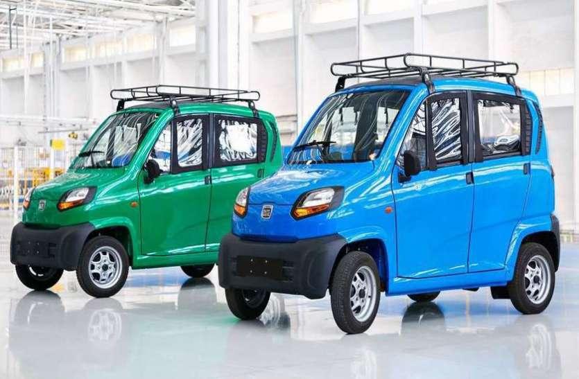जल्द शुरू होगी bajaj की इस कार की बिक्री, 1 लीटर में चलती है 35 किमी और कीमत 2.63 लाख