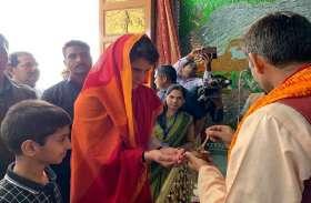 प्रियंका गांधी सीता समाहित स्थल में दर्शन कर मां विन्ध्यवासिनी का आशीर्वाद लेने मिर्जापुर पहुंचीं