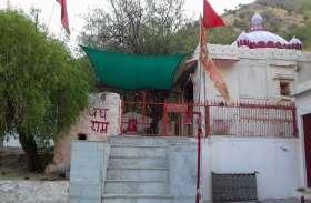 मेवासा नाल में प्राचीन घरों व मंदिरों के कई अवशेष