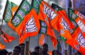 BIG NEWS: भाजपा के पूर्व केंद्रीय मंत्री ने खरीदा नामांकन पत्र, पार्टी ने नहीं की प्रत्याशियों की घोषणा
