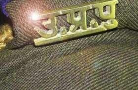 पुलिस टीम चेकिंग कर रही थी, कार से बरामद हुआ 15 लाख रूपया