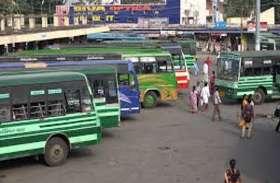 बस यात्रियों की बढ़ने वाली है मुश्किलें, 14 से 20 अप्रैल तक इन रूटों पर चलने वाली बसें होगी प्रभावित