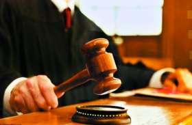 हाईकोर्ट: छग लोक सेवा आयोग को उप-जिलाधीश का एक अनारक्षित पद सुरक्षित रखने के आदेश
