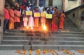 यमुना आरती के बाद दो दिन पहले ही यहां जला दी गई होली, जानिये हैरान कर देने वाली कहानी