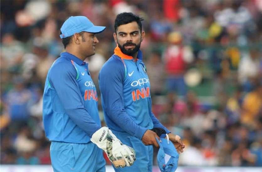 वनडे में बतौर कप्तान कोहली के सबसे ज्यादा रन, एमएस धोनी को छोड़ा पीछे