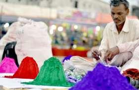 Video Gallery :- पिचकारी और मुखोटो से सज गया बाजार, बच्चो में दिखा उत्साह