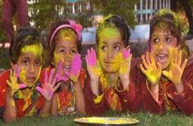 ''श्रीगंगानगर''...होली की पूर्व संध्या पर विद्यार्थियों ने खेला रंग गुलाल.....,,देखें खास तस्वीरें