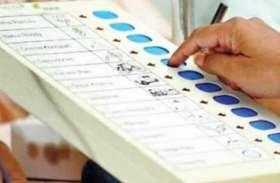 कांग्रेस ने दिग्गज पूर्व विधायक को यूपी की इस लोकसभा सीट से सौंपा टिकट