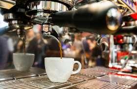 प्रोस्टेट कैंसर का खतरा घटाने में सहायक होती है कॉफी, अध्ययन में हुआ नया खुलासा